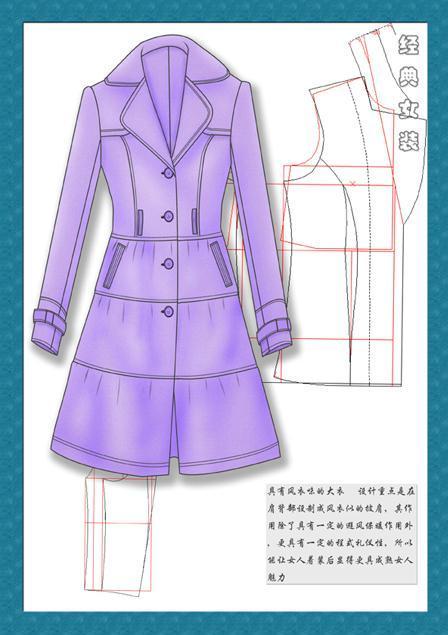 女风衣款式图_女风衣款式图手绘